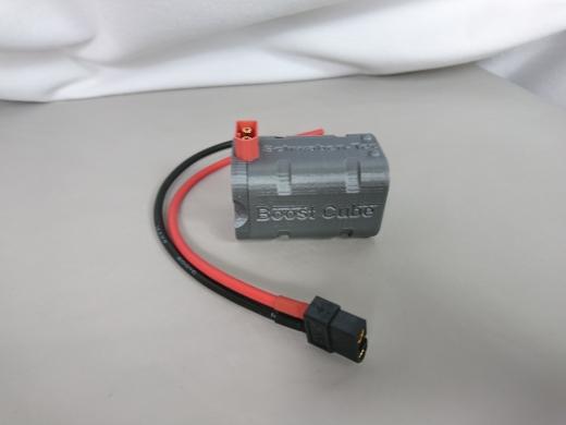 Boost Cube 10.000µF (1s - 12s)